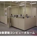 敬和学園大学 図書館だより(2005年12月号)