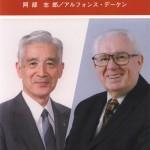 敬和学園大学 「敬和カレッジ・ブックレット」 No.14(2008年4月)