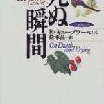 敬和学園大学 図書館だより(2008年9月号)