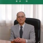 敬和学園大学 「敬和カレッジ・ブックレット」 No.15(2009年3月)