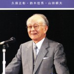 敬和学園大学 「敬和カレッジ・ブックレット」 No.17(2011年4月)