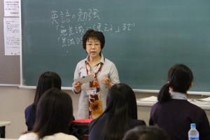 英検対策講座