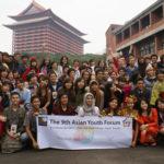 「アジア・ユース・フォーラム」に学生が参加