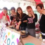 敬和祭を開催、ゲストはフォーリンラブ!(10月20、21日)