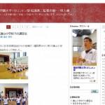 バドミントン部松浦監督のブログ