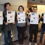 【学生レポート】「情報セキュリティワークショップ in 越後湯沢」に参加しました