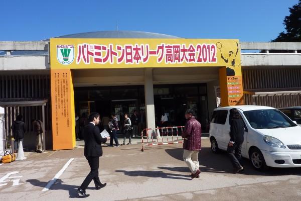 日本リーグ高岡大会1