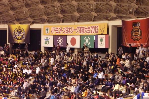 日本リーグ高岡大会2