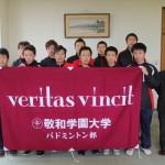 学生たちのスポーツ活動を応援、「部旗」ができました