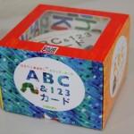 『ABC&123カード』 (外山節子 監修)