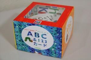 rp_ABC123_R-600x400.jpg