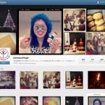 Instagramで振り返る、2012年の敬和学園大学