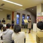 KeiwaHOPEチャリティーパーティを行いました
