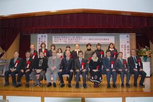2011年度阿賀北ロマン賞授賞式の様子