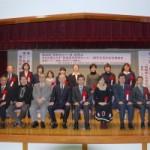 阿賀北ロマン賞授賞式、記念シンポジウムを開催(3月2日)
