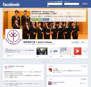 facebook-600x573
