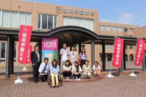 7月30日(土)オープンキャンパス開催!