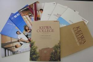 ここ数年の大学案内パンフレット
