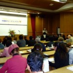 学長杯外国語スピーチ・コンテストの出場者を募集しています