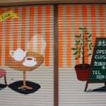 まちカフェ・りんくのシャッターアートが完成しました!