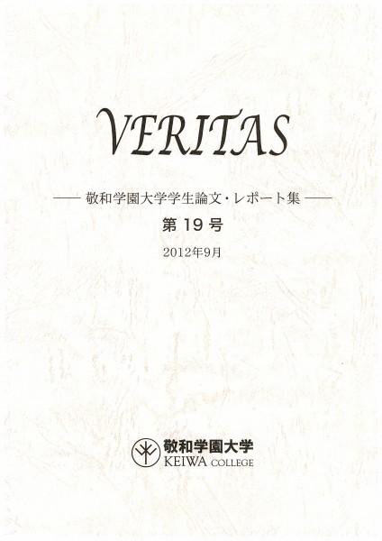 VERITAS19