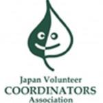 ボランティアコーディネーション力3級検定を実施します(2月13日)