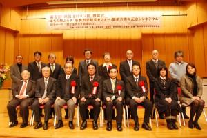 2012年度阿賀北ロマン賞授賞式の様子