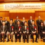 阿賀北ロマン賞授賞式、記念講演会を開催します(3月1日)