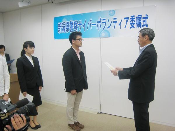 敬和学園大学からは13名が新たに委嘱されました
