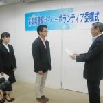 敬和学園大学の学生13名が新潟県警察サイバーボランティアに委嘱されました