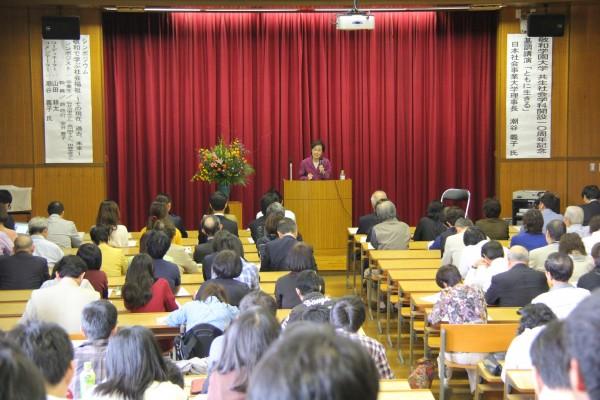教室は150名の参加者の熱気に包まれました