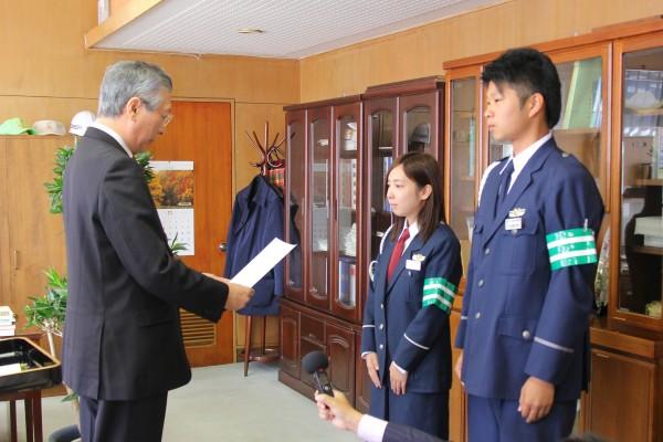 二階堂市長より、新発田市交通安全指導員の任命を受けました