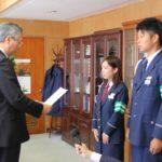 学生が新発田市交通安全指導員として任命されました
