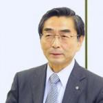 鈴木佳秀学長の最終講義のお知らせ(1月23日)