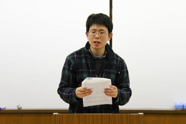 卒業論文を発表する鷲尾さん