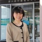 「第四銀行」勤務-佐藤直美さん(2010年度卒業)