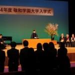 2015年度入学式のご案内(4月3日)