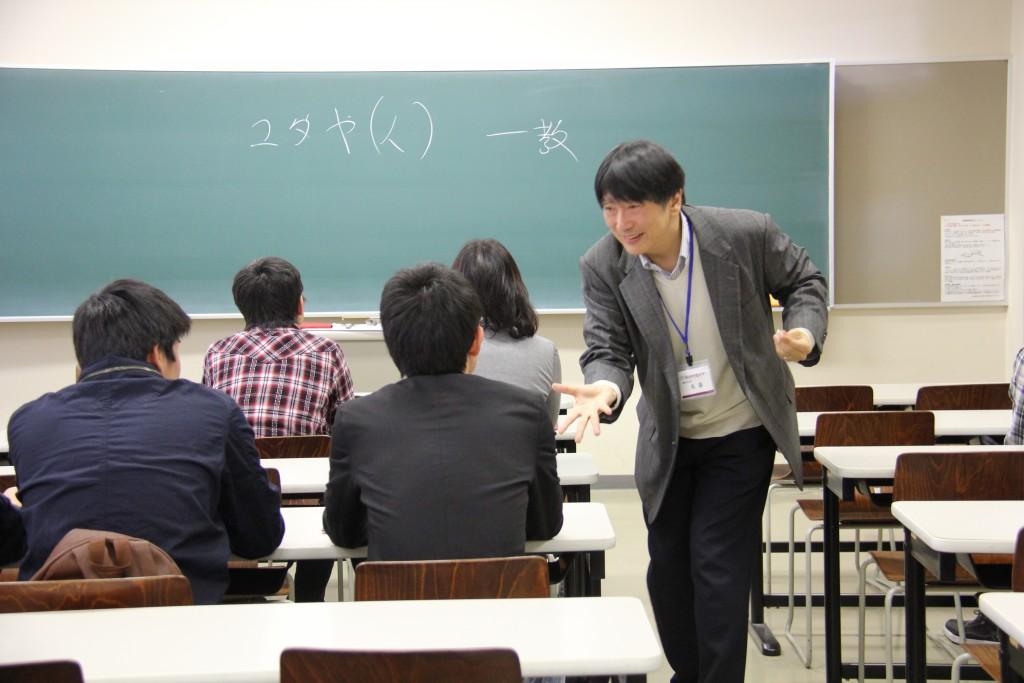 国際文化学科 丸畠先生の模擬授業