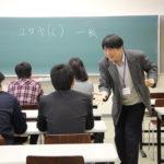 国際文化学科丸畠先生の模擬授業