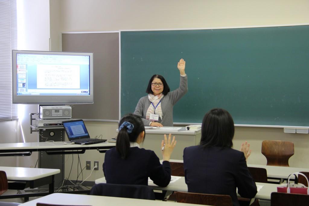 共生社会学科 山﨑先生の模擬授業
