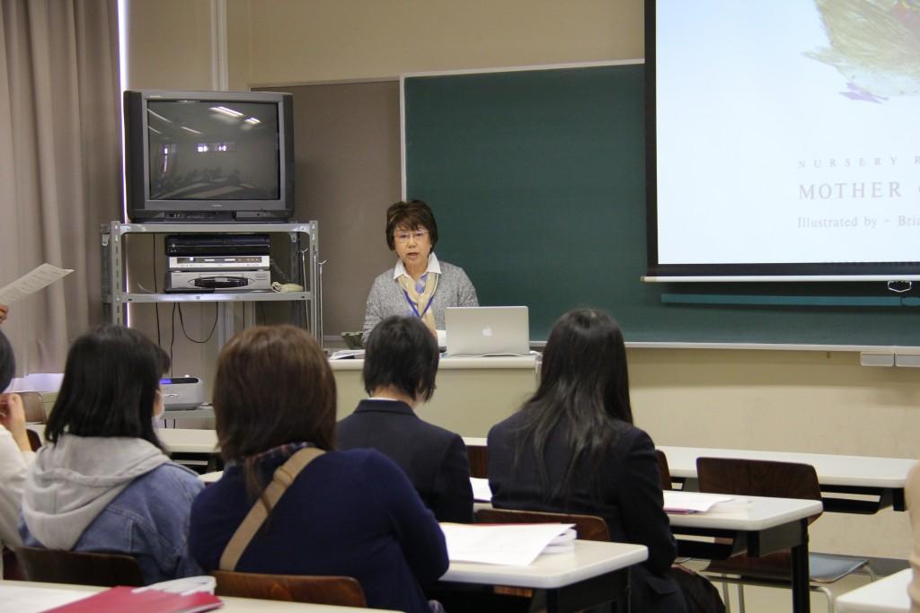 英語文化コミュニケーション学科 上野先生の模擬授業