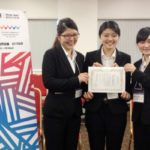 国連防災世界会議フォーラムにて、敬和学園大学の学生による事例報告が優秀賞を受賞