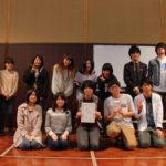 月岡温泉を会場に、新入生オリエンテーションを開催しました