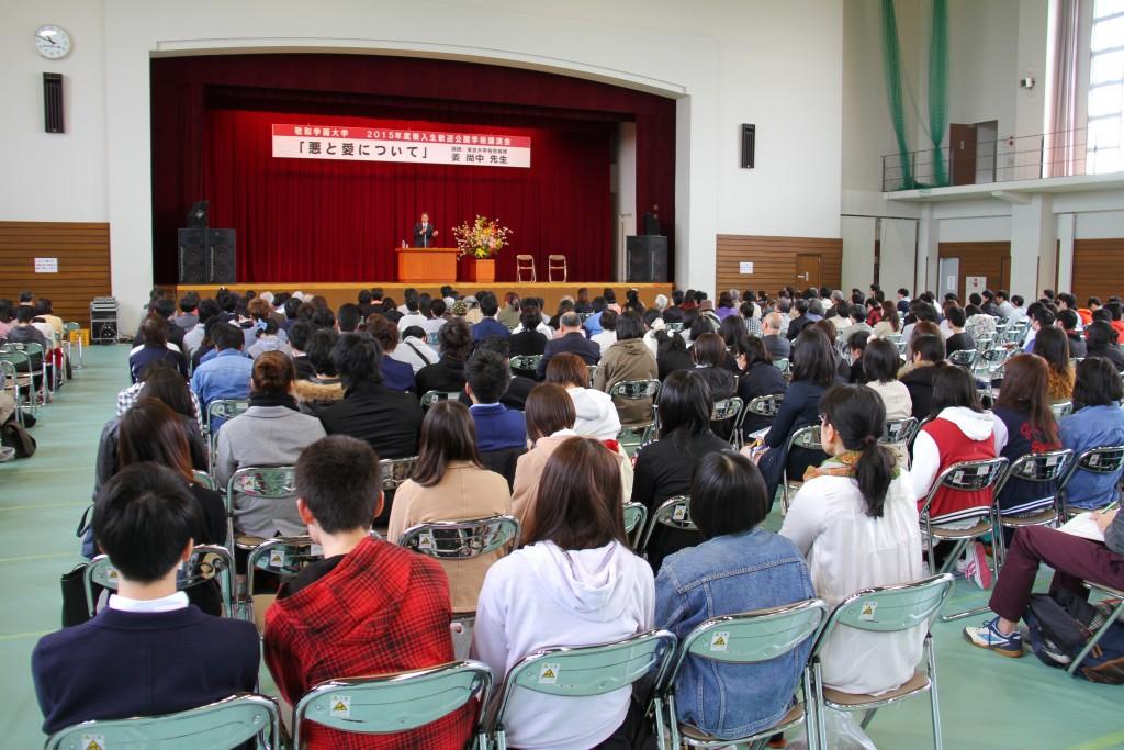 新入生や地域の皆さまなど、約350名の観衆