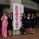 入学式の看板の前で記念写真
