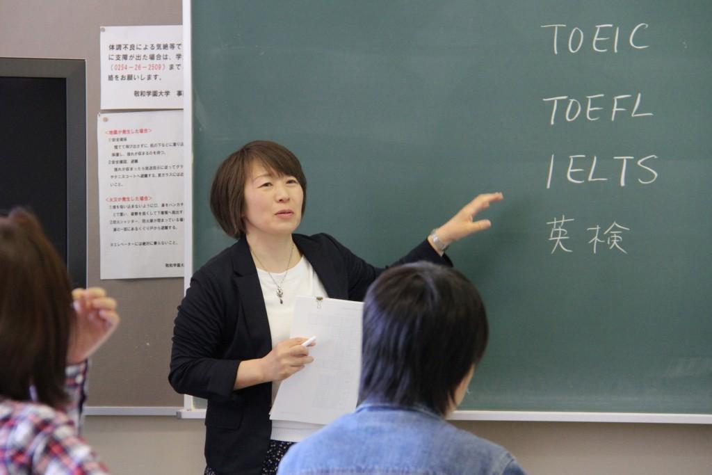 準2級講座を担当した、金山愛子教授