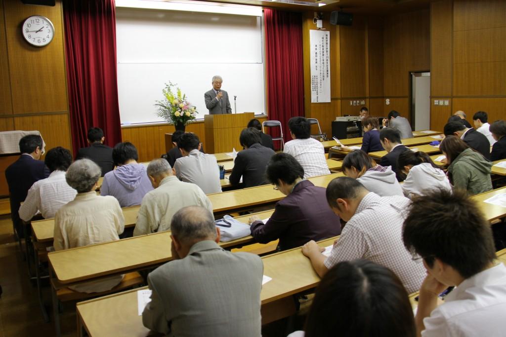 創立25周年記念教育講演会・シンポジウム