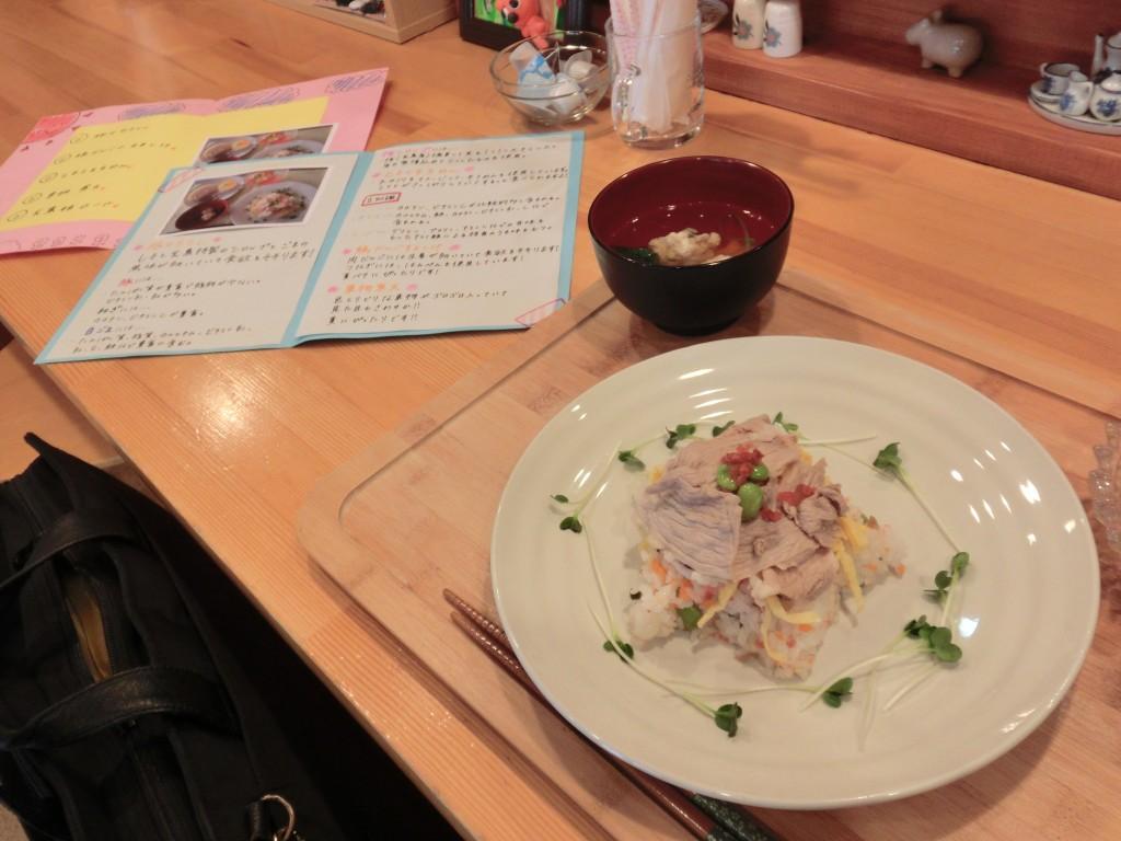 織姫と彦星の愛の結晶Lunch