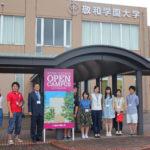 第2回オープンキャンパス(7月)を開催しました