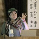 講演「思ったらやる~私がパレスチナに向かうわけ~」高橋美香氏